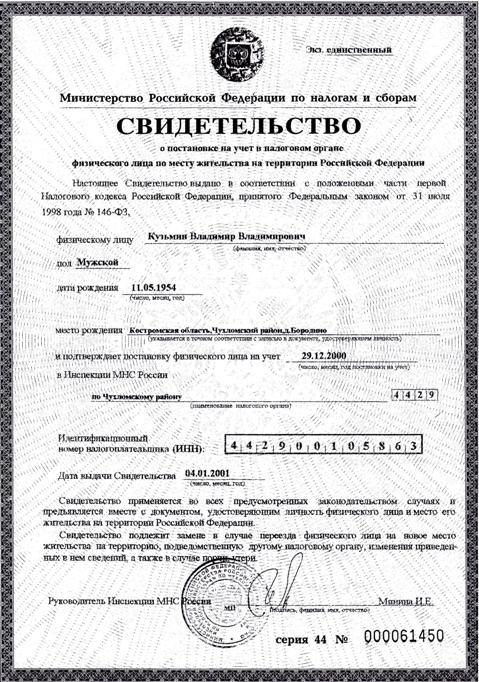 Заказать куртку с надписью россия